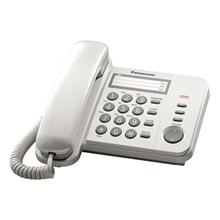 รูปภาพของ โทรศัพท์พานาโซนิค KX-TS520MX ขาว