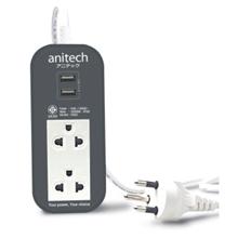 รูปภาพของ ปลั๊กไฟ แอนนิเทค H622 2 ช่อง 2 USB 2 เมตร เทา