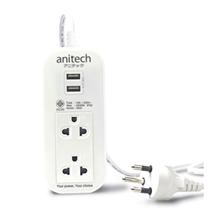 รูปภาพของ ปลั๊กไฟ แอนนิเทค H622 2 ช่อง 2 USB 2 เมตร ขาว