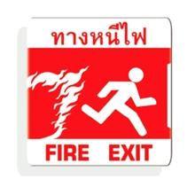"""รูปภาพของ ป้ายข้อความอะคริลิค Plango ทางหนีไฟ FIRE EXIT 4x4"""""""