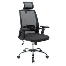รูปภาพของ เก้าอี้ผู้บริหารโมดิน่า MIKA H ดำ