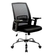 รูปภาพของ เก้าอี้สำนักงานโมดิน่า MIKA L ดำ