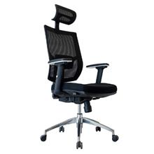 รูปภาพของ เก้าอี้ผู้บริหาร Elements PRATO EM-209E ดำ