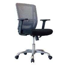 รูปภาพของ เก้าอี้สำนักงาน Zingular HANNAH ZR-1021 ดำ