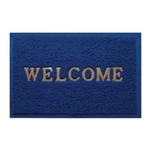 รูปภาพของ พรมเช็ดเท้าไวนิล Welcome WSP รุ่น BMX-212/702 120X180 ซม. สีน้ำเงิน