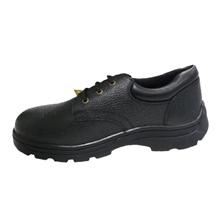 รูปภาพของ รองเท้านิรภัยหุ้มส้น STUTTGART รุ่น SF-600 Size 5 สีดำ