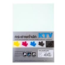 รูปภาพของ กระดาษทำปก KTV K-ONE B4170 แกรม สีเขียว (แพ็ค50แผ่น)