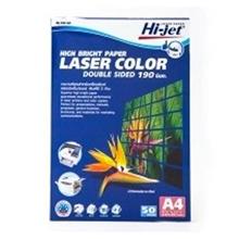 รูปภาพของ กระดาษเลเซอร์สีโฟโต้ HI-JET HL194-50 A4 190g(แพ็ค 50 แผ่น)