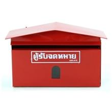 รูปภาพของ ตู้จดหมาย รุ่น PB-1 สีแดง