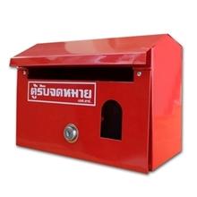 รูปภาพของ ตู้จดหมาย รุ่น PB-2 สีแดง