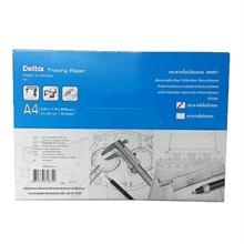 รูปภาพของ กระดาษไขเขียนแบบ Delta A4 ชนิดไม่มีกรอบ (50 แผ่น/กล่อง)