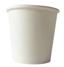 รูปภาพของ ถ้วยกระดาษ SAVEPAK 4 ออนซ์ สีขาว 1x80ใบ