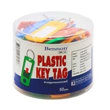 รูปภาพของ พวงกุญแจพลาสติก BENNON #BN-12 (แพ็ค 50 อัน)