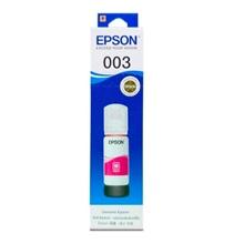 รูปภาพของ หมึกเติม Epson T00V300 MAGENTA