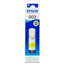 รูปภาพของ หมึกเติม Epson T00V400 YELLOW
