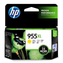 รูปภาพของ ตลับหมึกอิงค์เจ็ท HP 955XL (L0S69AA) Yellow