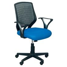 รูปภาพของ เก้าอี้สำนักงาน R-Simple AUDI น้ำเงิน