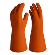 รูปภาพของ ถุงมือยางธรรมชาติ PARAGON Size L สีส้ม