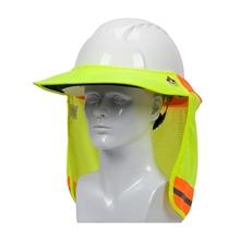 รูปภาพของ ผ้าป้องกันแสงแดด PIP 396-801FR สีเขียวมะนาว