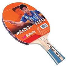 รูปภาพของ ไม้เทเบิลเทนนิส BUTTERFLY ADDOY 1000