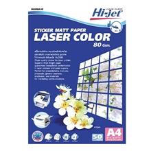 รูปภาพของ สติกเกอร์ เลเซอร์สี HI-JET HLS804-50 80g A4 เนื้อแมท(แพ็ค 50 แผ่น)