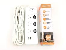 รูปภาพของ ปลั๊กไฟ Lumira LS-103U 3 ช่อง 2 USB 3 สวิทซ์ 3 เมตร ขาว