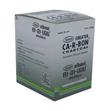 รูปภาพของ ยาแคปซุลแก้ท้องเสีย คาอาบอน ชาโคล กล่อง 10 แผง ( แผง 10 เม็ด )