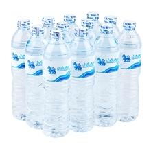 รูปภาพของ น้ำดื่ม สิงห์ 750 ซีซี แพ็ค 12