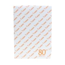 รูปภาพของ กระดาษ aria 80 แกรม A4 แพ็ค 5 รีม