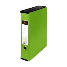 รูปภาพของ แฟ้มกล่องอเนกประสงค์ ตราช้าง U-BOX 01 สีเขียวมะนาว