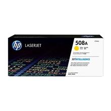 รูปภาพของ ตลับหมึกโทนเนอร์ HP 508A (CF362A) Y