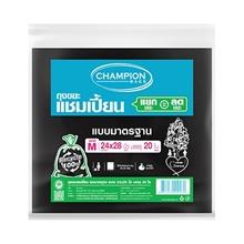 รูปภาพของ ถุงขยะแบบมาตรฐาน CHAMPION สีดำ ขนาด 24 x 28 นิ้ว ( บรรจุ 20 ใบ )