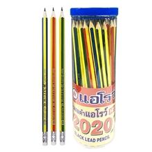 รูปภาพของ ดินสอไม้ ARROW AR-2020 HB (1X50)