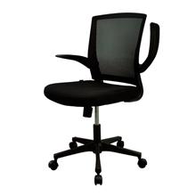 รูปภาพของ เก้าอี้สำนักงาน Zingular Fay Staff รุ่น ZR1012 ดำ