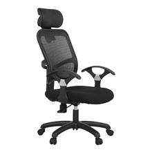 รูปภาพของ เก้าอี้สำนักงาน MONO JO 02/H ดำ CAT12/HD01