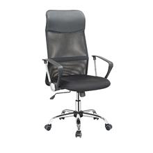 รูปภาพของ เก้าอี้ผู้บริหารโมดิน่า B5 ดำ