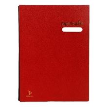รูปภาพของ สมุดเสนอเซ็นต์ ใบโพธิ์ สีแดง