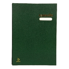 รูปภาพของ สมุดเสนอเซ็นต์ ใบโพธิ์ สีเขียว